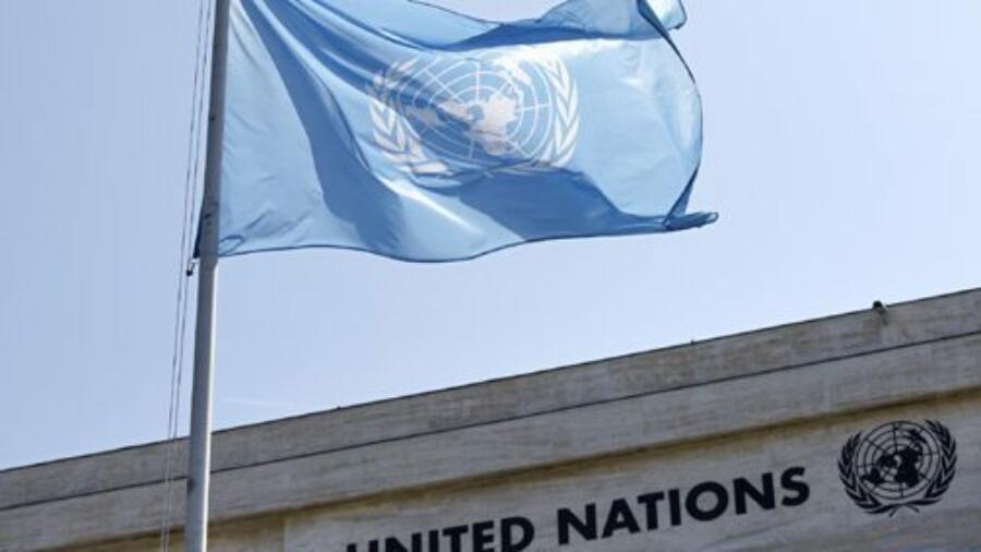 الصحراء: جمهورية غويانا تؤكد أن حلا سياسيا دائما من شأنه الإسهام في الاستقرار والأمن الإقليميين