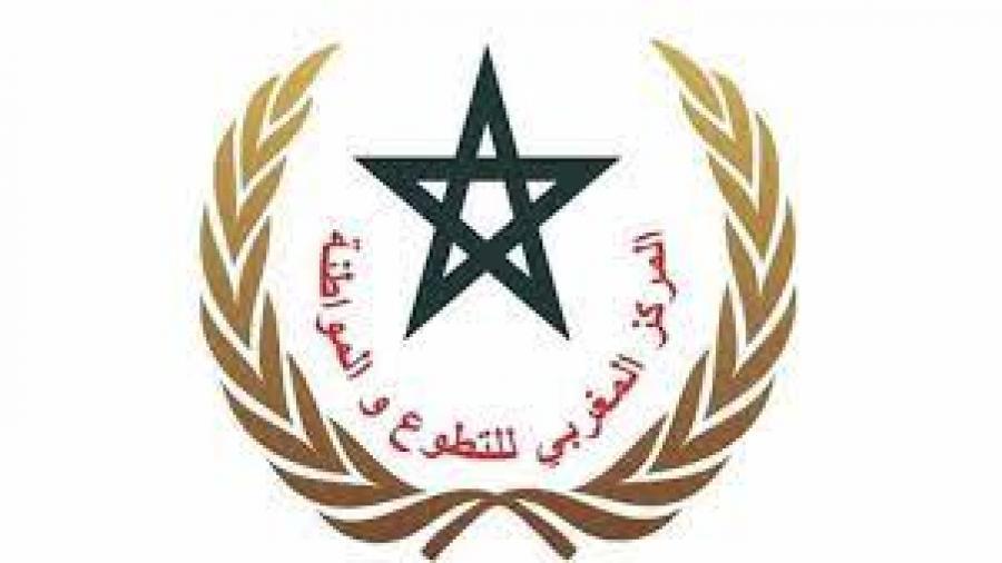المركز المغربي للتطوع والمواطنة..المملكة المغربية تتمكن من تنظيم الاستحقاق الوطني في موعده المحدد