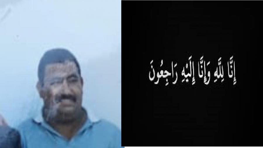 ضابط الشرطة عبدالله بنسمينة في ذمة الله..انا لله وانا اليه راجعون البقاء لله.