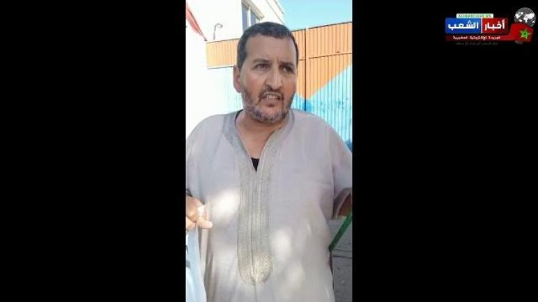 وقفة احتجاجية لعمال شركة كورفنيك بمدينة المحمدية تزامنا مع عيد الاضحى