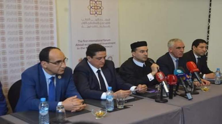 ….السيد ياسير عادل يشارك في أشغال المنتدى الليبي الدولي الاقتصادي الإستثماري بالرباط.