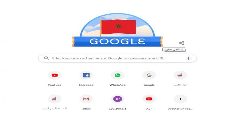أضخم واول محرك بحث في العالم يشارك المغاربة في احتفالاتهم بعيد الإستقلال المجيد