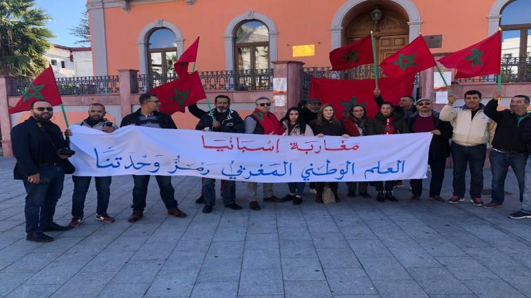 مغاربة الأندلس يحتفلون بعيد الإستقلال المجيد بالجزيرة الخضراء