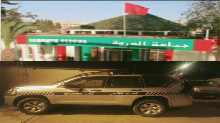 الدرك الملكي بمدينة الدروة إقليم برشيد يشن حملة أمنية ضد تجار المخدرات والسوابق وتم اعتقال أكثر من 19 شخص خلال هذه الحملة..