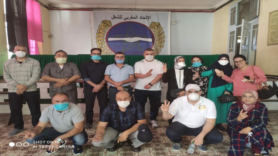 انتخاب الأخ محمد العبودي كاتبا للفرع المحلي للاتحاد النقابي للشبيبة و الرياضةUMT بوجدة
