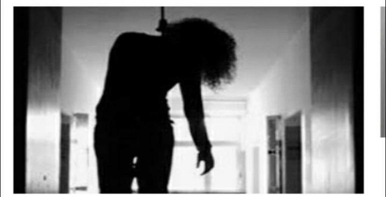 اقليم شيشاوة : انتحار فتاة شنقا بدوار المعادير جماعة امزوضة .