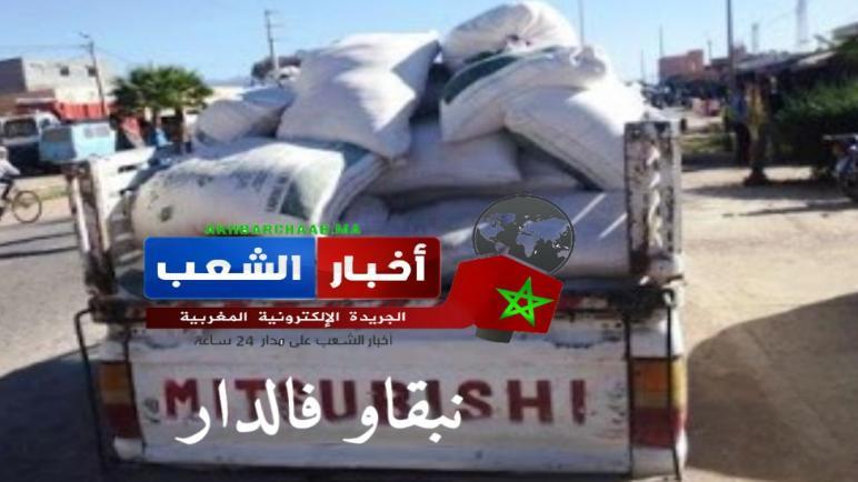 سجلت فعاليات محلية استيائها حيال تنامي الاتجار في الدقيق المدعم في السوق الــسوداء بجماعات اقليم سيدي افني.