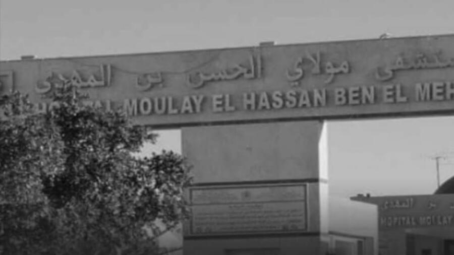 تسجيل أول حالة بمدينة العيون -فم الواد