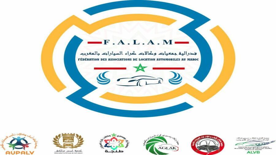 *مراسلة فيدرالية جمعيات وكالات كراء السيارات بالمغرب إلى السيد رئيس الجمعية المهنية لشركات التمويل*