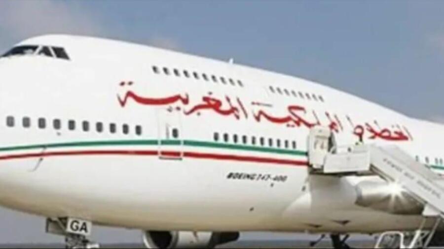 وصول أول طائرة للعالقين بالخارج إلى مطار الحسن الأول بالعيون الصحراء المغربية،