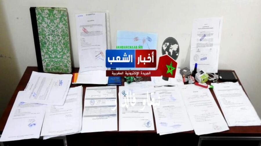 بيان توضيحي..عن ممثلي الطلبة القاطنين بإقامة المسيرة2