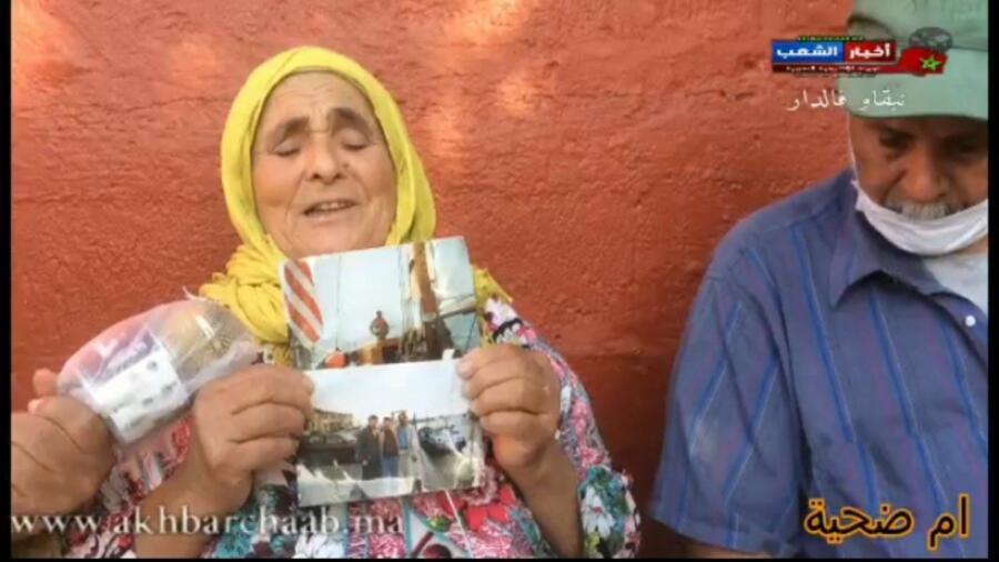 بلاغ حول مقتل مغربي على يد قوات الأمن بالمانيا