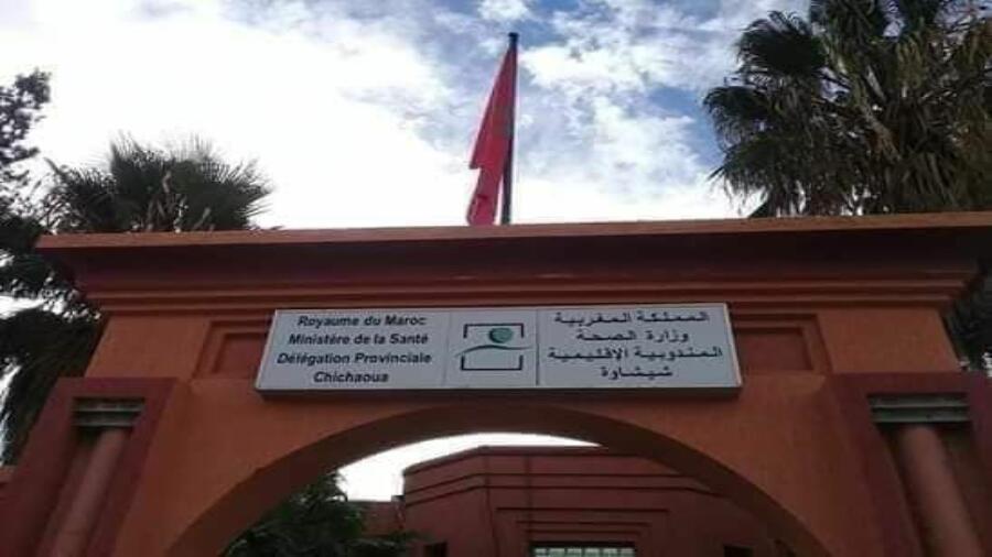 اقليم شيشاوة : المندوب الاقليمي للصحة بالنيابة محمد الموس يجتمع بممثلي الهيئات وفعاليات المجتمع المدني بشيشاوة للتعبئة الجماعية لإنجاح حملة التبرع بالدم .