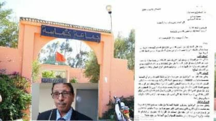 اقليم شيشاوة : المعارضة بجماعة كماسة توجه ستة أسئلة كتابية لعبد السلام عيلا رئيس الجماعة تهم معاناة الساكنة .