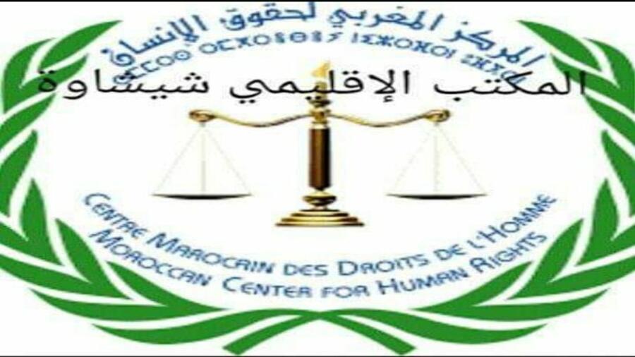اقليم شيشاوة : المركز المغربي لحقوق الإنسان بشيشاوة يستنكر غلاء فواتير الماء والكهرباء خلال فترة الحجر الصحي ويطالب السلطات بالتدخل.
