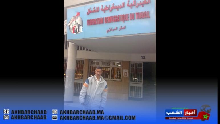 فلاش … حوار خاص مع المناضل الصحراوي محمد بنمنصور حول معاناته بعد الطرد من العمل.