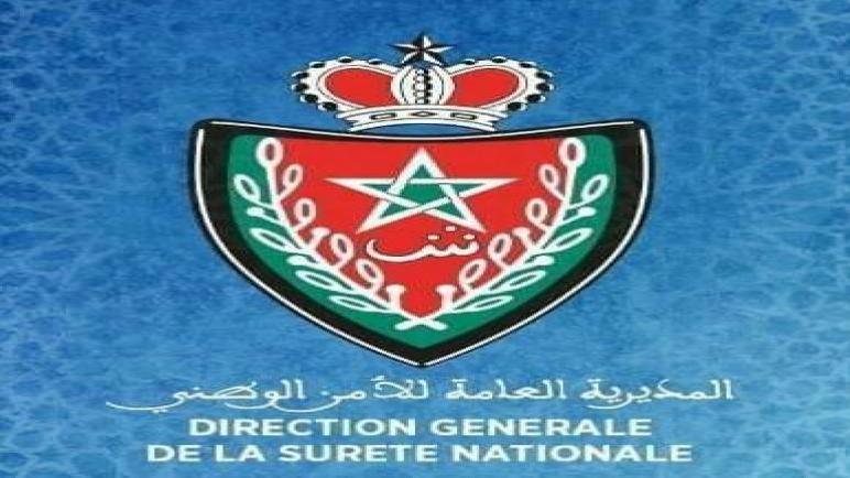 """مديرية الأمن الوطني تكذّب زيان بشأن """"ضرب الكناوي"""""""