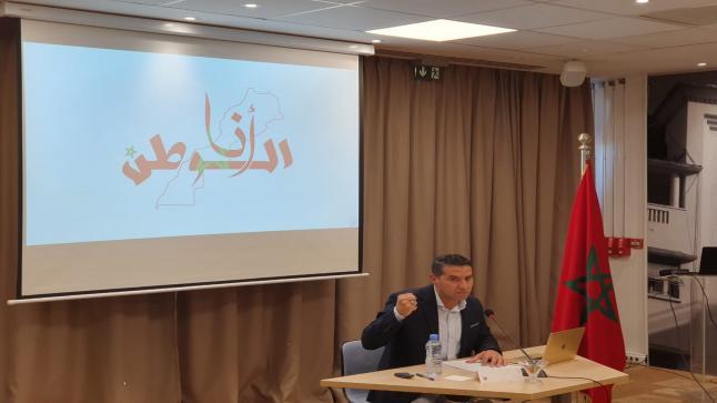 «أنا الوطن» مبادرة تنشر قيم الوطنية والانتماء في صفوف المغاربة