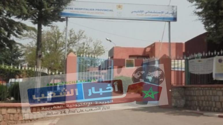 أزيلال : وفاة سيدة حامل وجنينها من جماعة أيت عباس بالمركز الاستشفائي الإقليمي بازيلال.