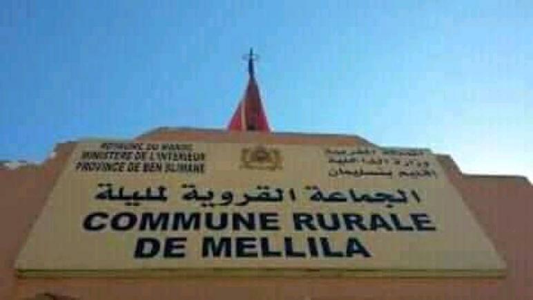 من المسؤول عن تحرير الملك العمومي الجماعة أم السلطات المحلية؟