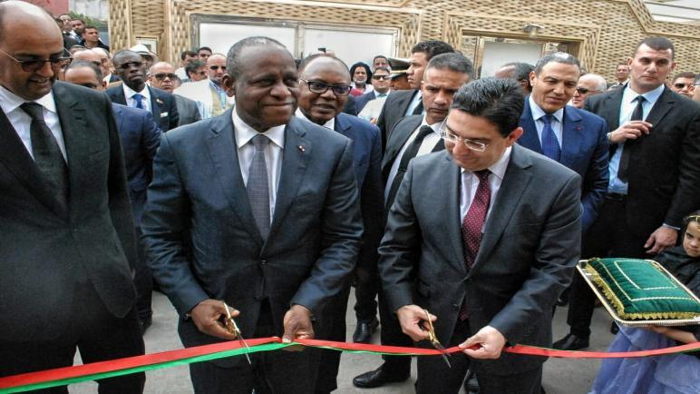 افتتاحالقنصلية العامة لجمهورية كوت ديفوار في العيون