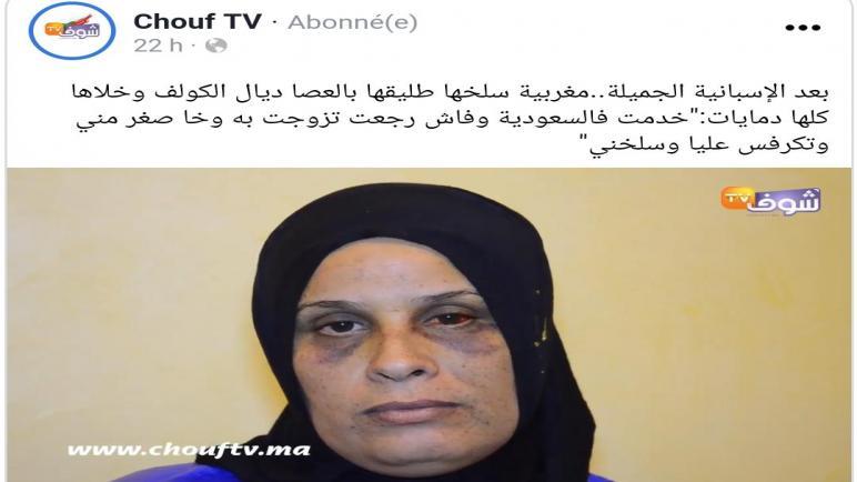 """الدارالبيضاء..ولاية أمن الدار البيضاء تتفاعل مع شريط فيديو منشور على موقع التواصل الاجتماعي """"فايسبوك"""""""