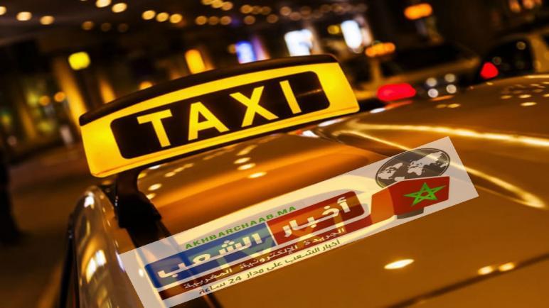 خطير … سائق سيارة أجرة يتعرض للسرقة على يد مواطن إفريقي بمدينة بني ملال.