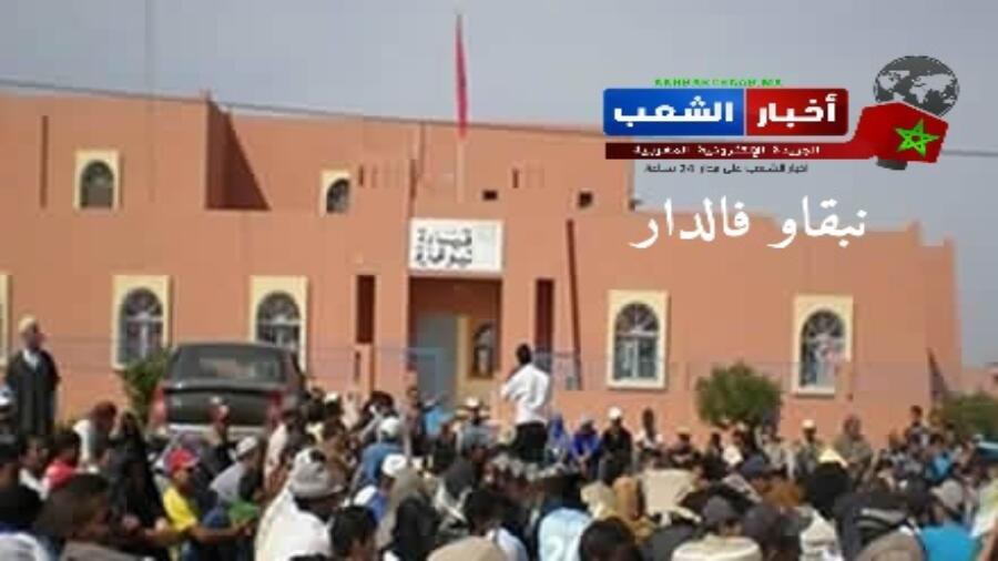 سيدي افني: عون سلطة ب تيوغزة يقصي معوزين من الاستفادة من المساعدات المخصصة لجائحة كوفيد 19