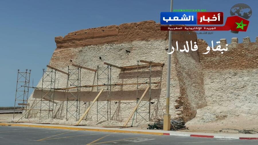 أكادير…. انطلاق إعادة تأهيل الموقع التاريخي قصبة أكادير أوفلا