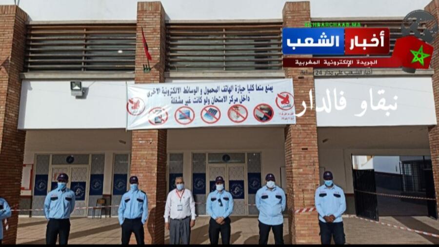 أكادير …ألمدير الإقليمي لمندوبية التعليم والوفد المرافق له يقوم بزيارة تفقدية للمراكز المعدة لإمتحانات الباكالوريا .