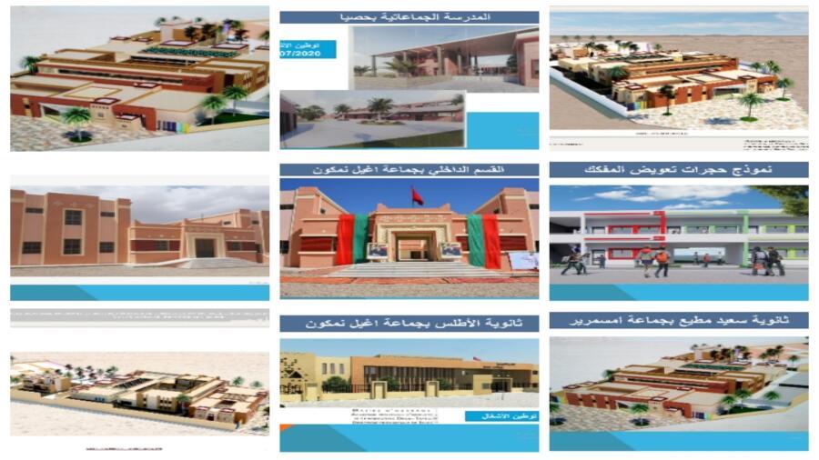 مشاريع استثمارية تربوية ضخمة لتوسيع العرض المدرسي بالمديرية الإقليمية للتعليم بتنغير