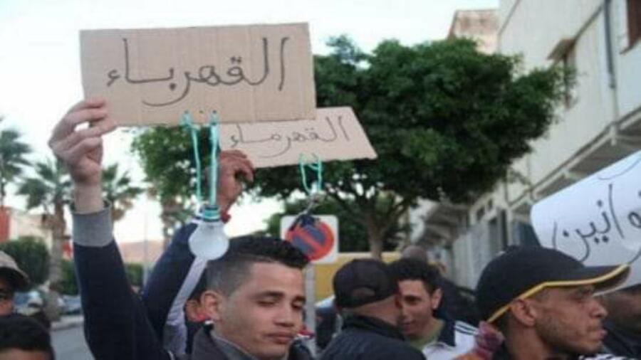 """""""البيجيدي"""" يتخلى عن المواطنين بالمدن ويتركهم في مواجهة مع """"غول"""" شركات التدبير المفوض"""