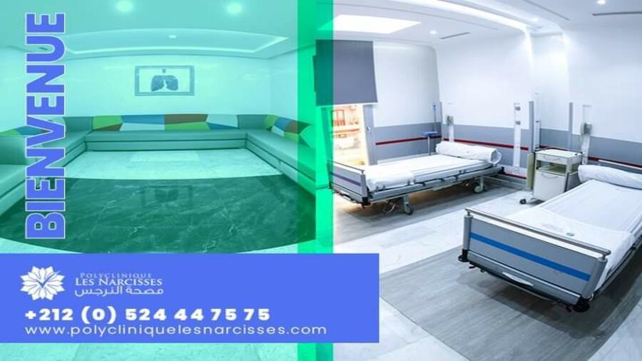 مراكش : مصحة النرجس ذو جودة عالية وخدمات متميزة وفريق طبي متكامل في الجراحة العامة .