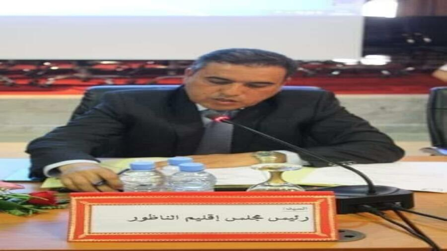السيد سعيد الرحموني رئيس المجلس الإقليمي و عضو المجلس الجماعي للناظور، ينسحب خلال الدورة الاستثنائية