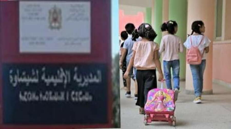 اقليم شيشاوة .. تعبئة تربوية لإنجاح الدخول المدرسي بالمديرية الاقليمية للتربية والتعليم بشيشاوة للموسم الدارسي 2020 \2021 .