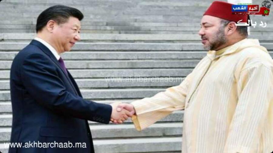 صاحب الجلالة الملك محمد السادس و مباحثات هاتفية مع فخامة السيد شي جينبينغ، رئيس جمهورية الصين الشعبية.