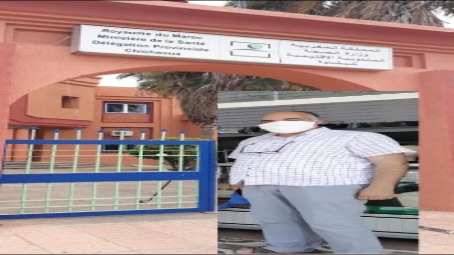 اقليم شيشاوة : رسميا.. تعين محمد الموس مندوبا إقليميا لوزارة الصحة بشيشاوة .