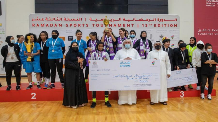 """العين بطل """"رمضانية كرة الصالات"""" بمؤسسة الشارقة لرياضة المرأة"""