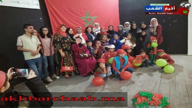 الدارالبيضاء..منظمة الطلائع اطفال المغرب فرع الازهر تحتفل بالذكرى 44 لانطلاق المسيرة الخضراء المظفرة